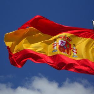 スペインでロックダウン制限の緩和が開始される