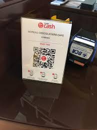 日本のデジタル通貨の未来