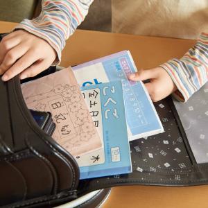 イクメン日記vol.48(6/22) ヤバッ!!宿題のプリントがない!!