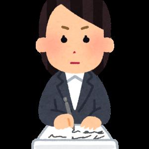 【就労継続支援A型事業所求人編】良い求人、悪い求人の見分け方