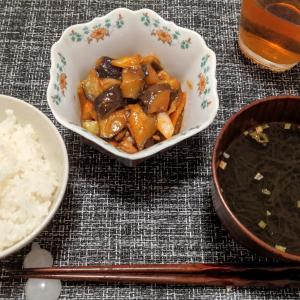 mabo nasu