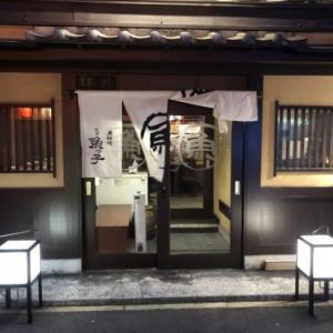 B-FIT西新宿本店近くのお店~美味しい魚料理~