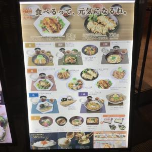 B-FIT西新宿本店周辺の飲食店〜和食〜