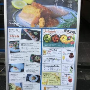 ヘルシーシーフードでおしゃれにお魚ランチ!!