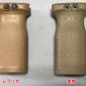 KSC/MASADA TAN その3 実射編&マグプル実物フォアグリップ取付