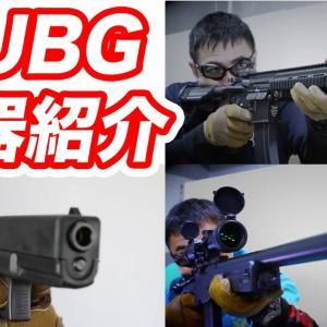 【チャンネル「マック堺-MachSakai」】PUBG 武器紹介 人気のエアガンTOP5・マック堺 毎週火曜日ランキング動画