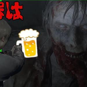 酔っ払いゲーム実況者『やるよー』さんによる「酔っぱらって○○シリーズ」
