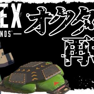 【マインクラフト 雷電のコマンド先生#13】Apexのオクタンを興奮剤まで再現!