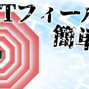 【マインクラフト 雷電のコマンド先生#16】エヴァ発進!A.T.フィールド展開せよ!!