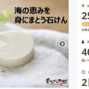 ワクチンに頼らずとも日本人は普通に日本食文化を続けるだけで、ワクチン以上の予防力(免疫力)を身につけることを知ってください。