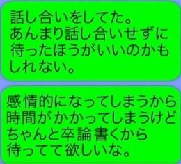 【ゴミクズ大学生必見!】3週間で書ける卒論の書き方講座!!