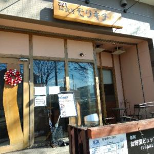 【公津の杜 ランチ】洋食屋モリキチ