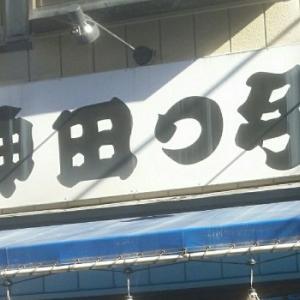 歴史を感じる都会。小川町駅