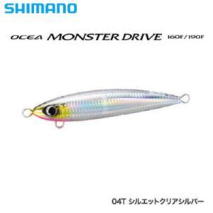 SHIMANO (シマノ)  OCEA (オシア) MONSTER DRIVE (モンスタードライブ) 190F 使用インプレ・評価・アクション動画・フックサイズ等!