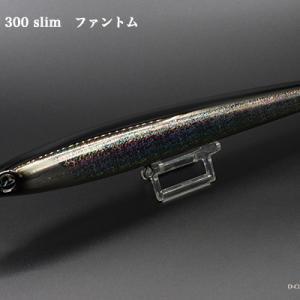 D-CLAW(ディークロウ) MARINO(マリノ)300 Slim  使用インプレ・評価・アクション動画・フックサイズ等!