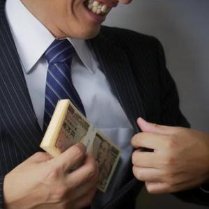 【フリマトラブル】詐欺師に購入されたと思ったら、とんだ勘違いの結末だった!!【ラクマ、メルペイ、PayPayフリマ】