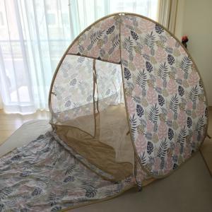 【買ってよかった】コンパクト収納で安くておすすめなテント!ピクニック用(公園)でポップアップテントを購入!【口コミ】
