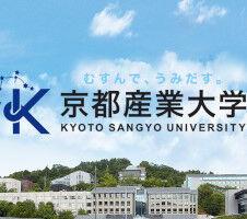 【集団感染】京都産業大学でクラスター発生、学生7人感染、うち3人は欧州旅行
