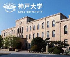 【コロナ輸入】神戸大の学生、ドイツ旅行後にコロナ発症「(帰国後)キャンパスには行ってない」