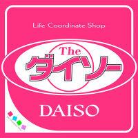 【営業】100円ショップ「ダイソー」が臨時休業、営業短縮を余儀なくされる...