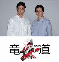 【延期】竹野内豊主演の新ドラマ「竜の道」放送延期。再放送に同主演「素敵な選TAXI」