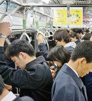 【判明】スパコン・富岳が計算「満員電車は窓を開けても十分換気できない」