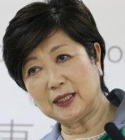 【出馬】小池都知事が「東京大改革2.0」掲げて都知事選に出馬表明