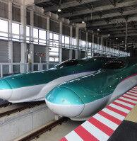 【楽しみ】さあ新幹線で北海道まで行くよ!!
