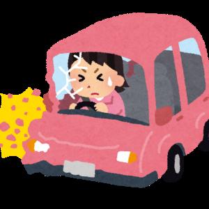 【スマホちゅ】LINEしながら車運転の女子大生が男を轢き殺して嘘をいう「電柱とぶつかった」