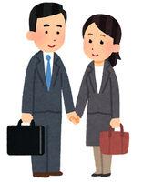 【約束】共働きで協力しあおうって約束して結婚した結果w