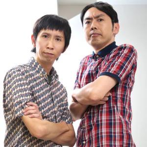 【恐怖】アンガ田中、友人が殴られるも恐怖で動けず山根が止めに入る