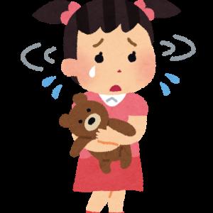 """【声かけ】警視庁「もし迷子の子供を見かけた場合""""積極的""""に声かけしてください」→リスクしかない"""