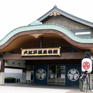 【閉館】東京お台場の大江戸温泉物語が9月5日営業終了で閉館