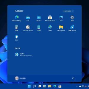 【新OS】Windows10が最後と思われたが後継の「Windows11」が発表される