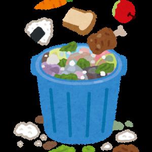 【食品ロス】国立競技場で弁当が大量廃棄...無観客でボランティア激減のため