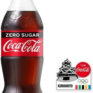 【隠せ】五輪のコカコーラ問題に組織委が見解「(同社以外の非パートナー)製品はロゴを隠して」