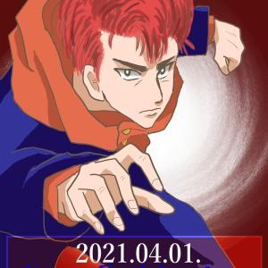 スラダン イラスト 桜木花道生誕祭2021 2021/04/01投稿(T)
