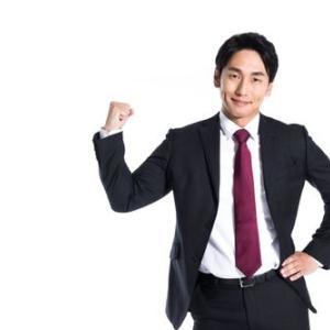【転職】現役キャリアアドバイザーが考える転職エージェントの使い方