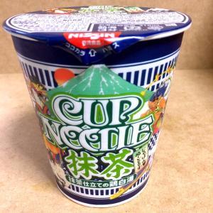 カップヌードル -抹茶仕立ての鶏白湯-