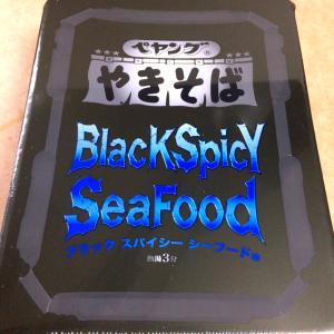 【ペヤング】Black Spicy Sea Food食べてみた