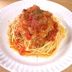 【冷たいパスタ】トマトの冷製パスタ