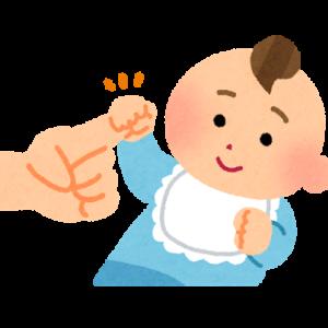 子供は天気予報に夢中であ~る 【 #子育て 】