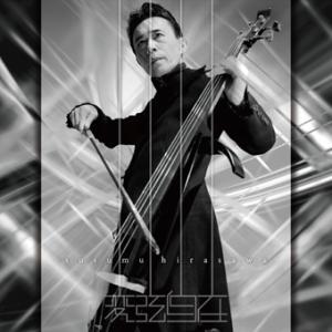 クラシック企画2010年11月10日「平沢進、変弦自在を探す旅」