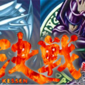 【闇のゲーム】青森決闘ツガルレインボー 令和9 【 #yugioh #遊戯王 】