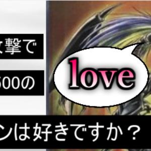 【闇のゲーム】青森決闘ツガルレインボー 令和10 #遊戯王
