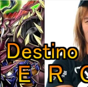 #遊戯王 【闇のゲーム】 運命(デスティーノ)-HERO 青森決闘ツガルレインボー 令和16 を投稿しました