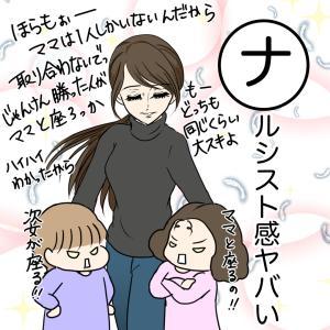 【白目カルタ】ナルシスト感ヤバい