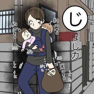 【白目カルタ】女子力