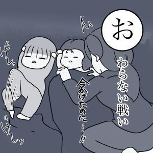 【白目カルタ】終わらない戦い