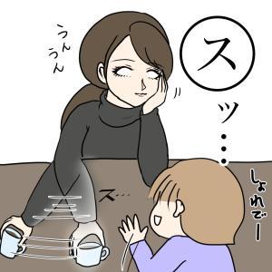 【白目カルタ】スッ…